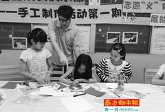 【行业资讯】东莞明年初选拔首批本土社工督导
