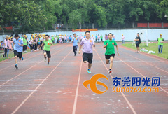 149名残疾人参加康就杯运动会 清溪队夺3奖牌成最大赢家