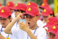 《关于支持和发展志愿服务组织的意见》