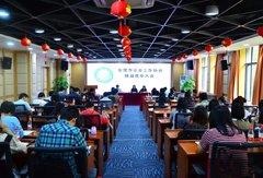 东莞市社会工作协会换届选举大会暨第二届理事会第一次会议圆满举行