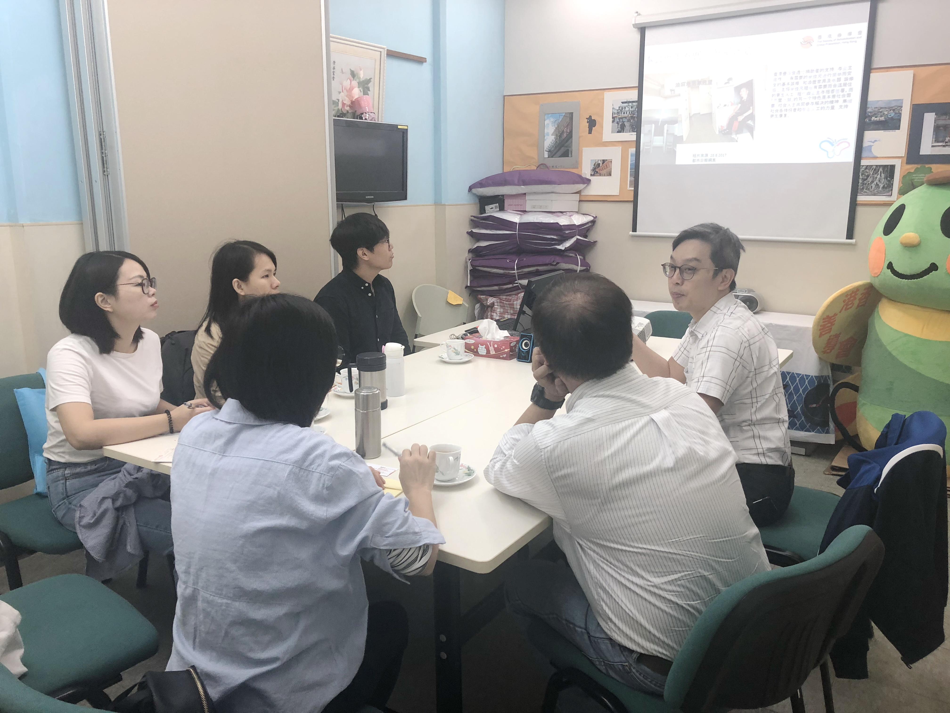 展能司法领域社工赴港交流学习