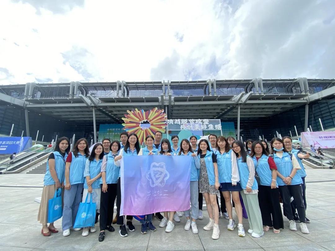 走出去,开眼界,拓思维——展能社工组织同工赴深参观第八届中国慈展会