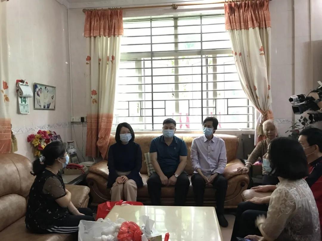 长安镇残联开展国际盲人节慰问活动