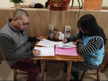 虎门康就中心与东莞市新锦味餐饮有限公司签订实习合作协议