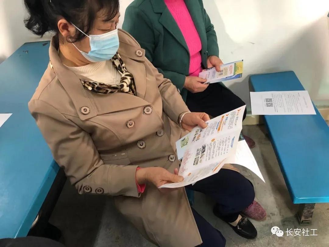 """""""民生微心愿""""临时救助政策宣传活动"""