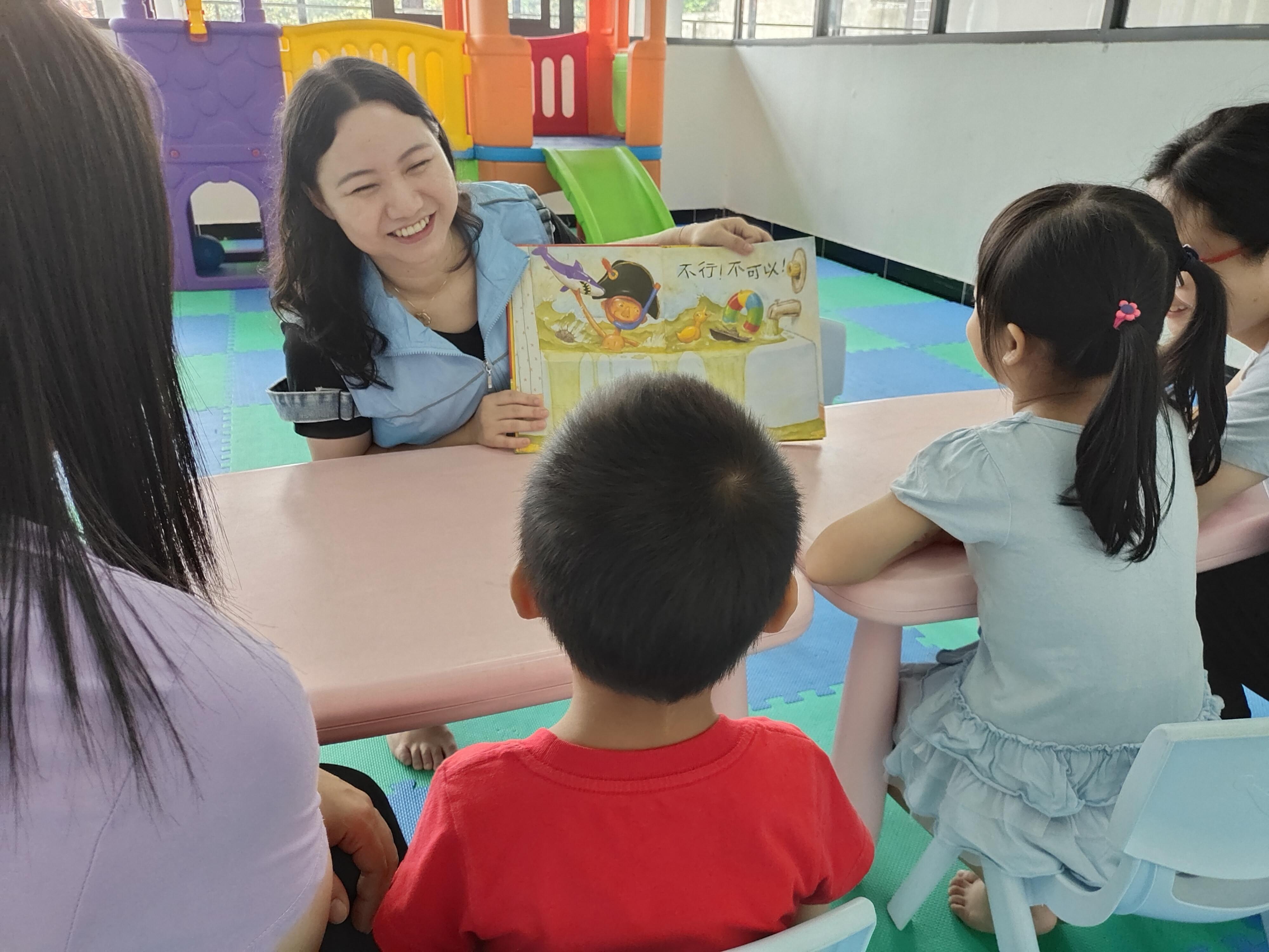 童阅,与孩子一起成长