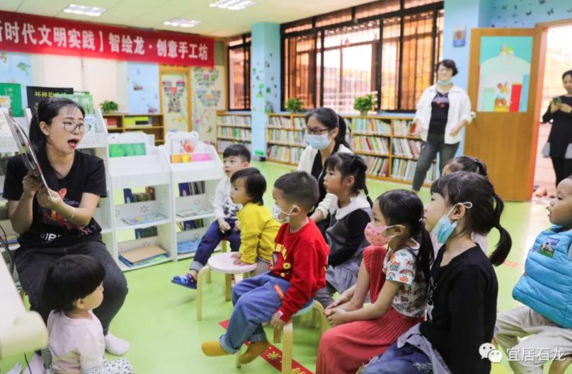 今年首场【小童阅书房】周六课堂开课啦!