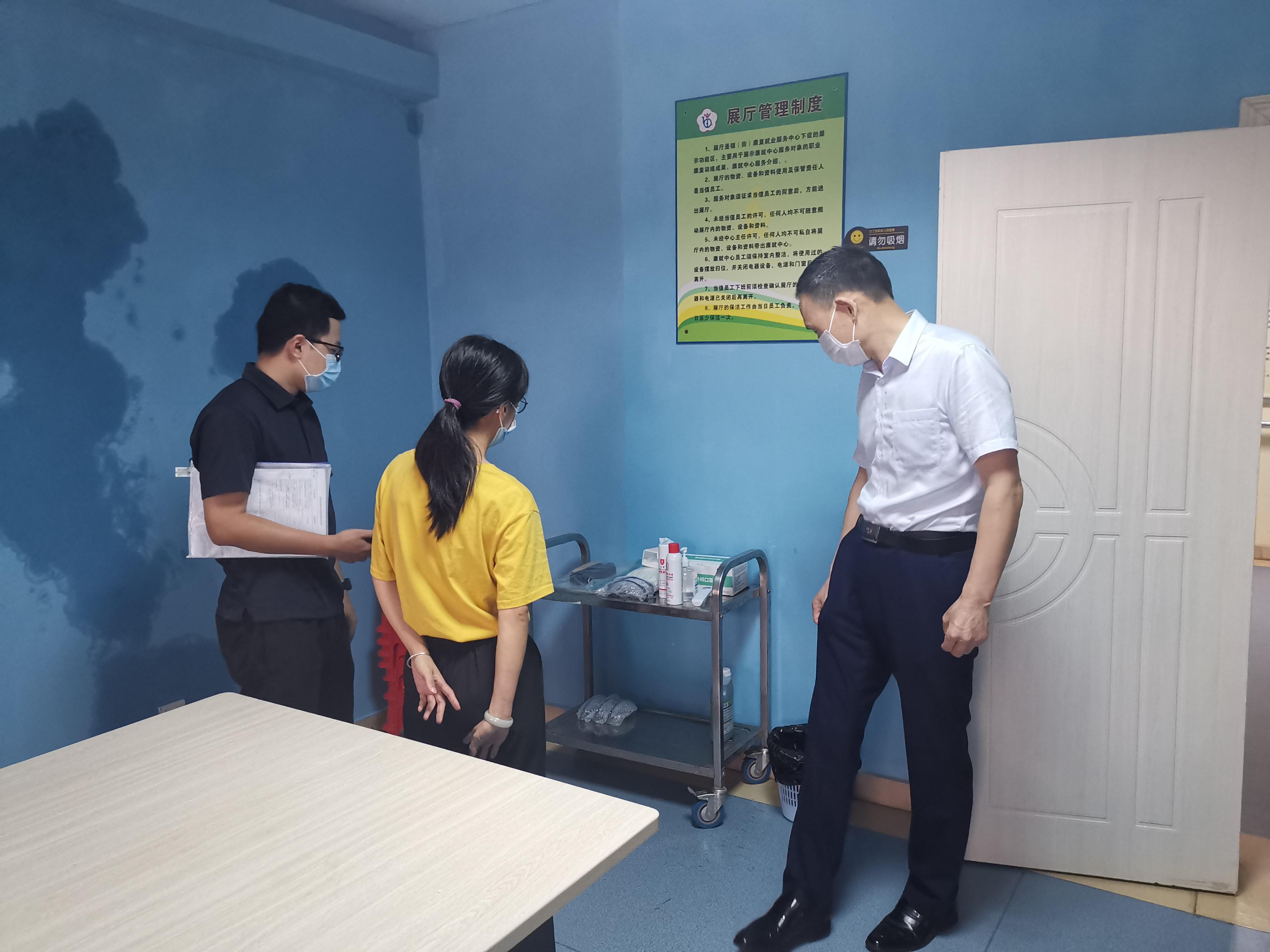东莞市残疾人联合会领导莅临万江残疾人康复就业服务中心开展防疫检查工作