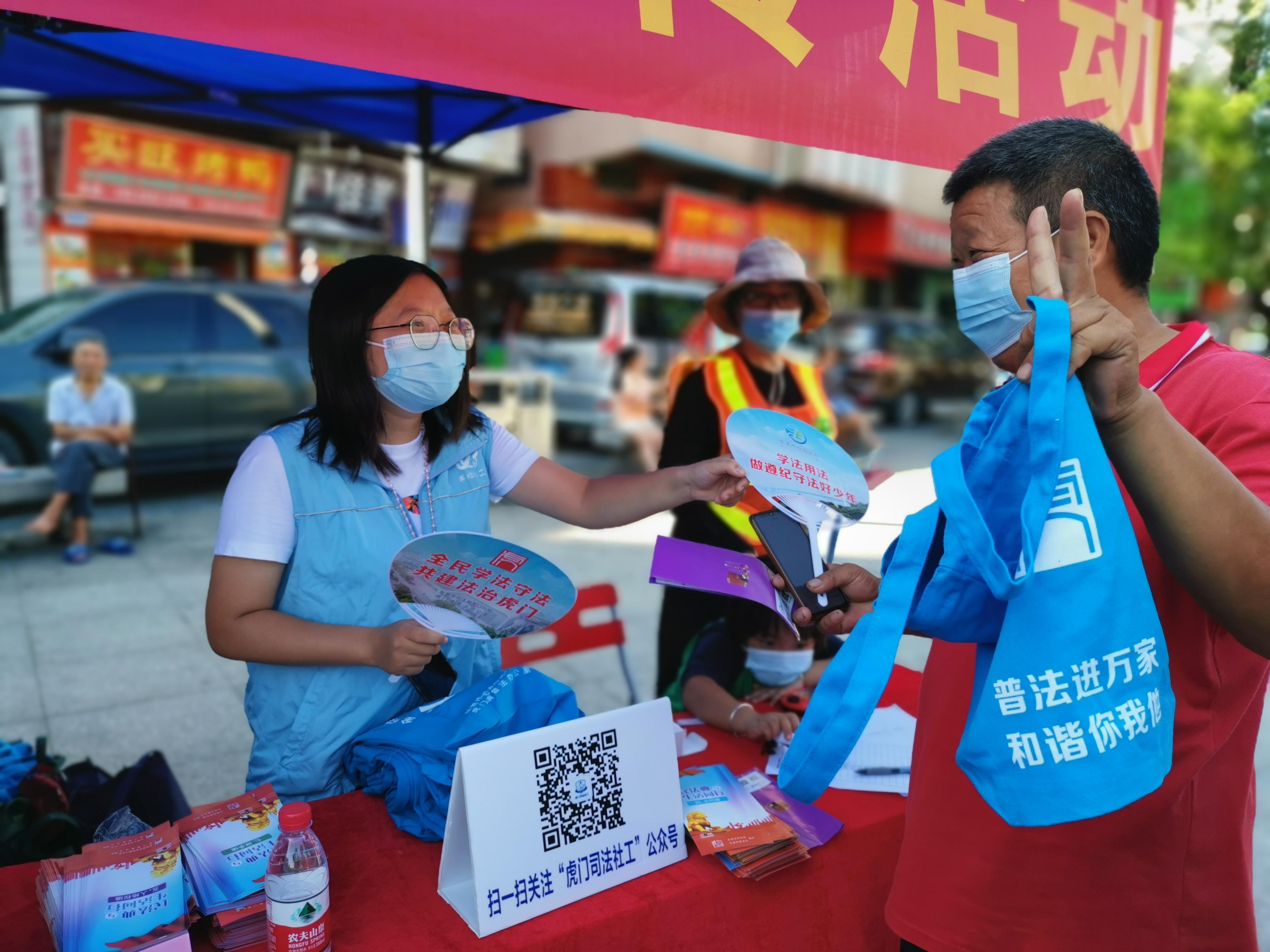 虎门司法社工开展乡村生态文明法治宣传活动