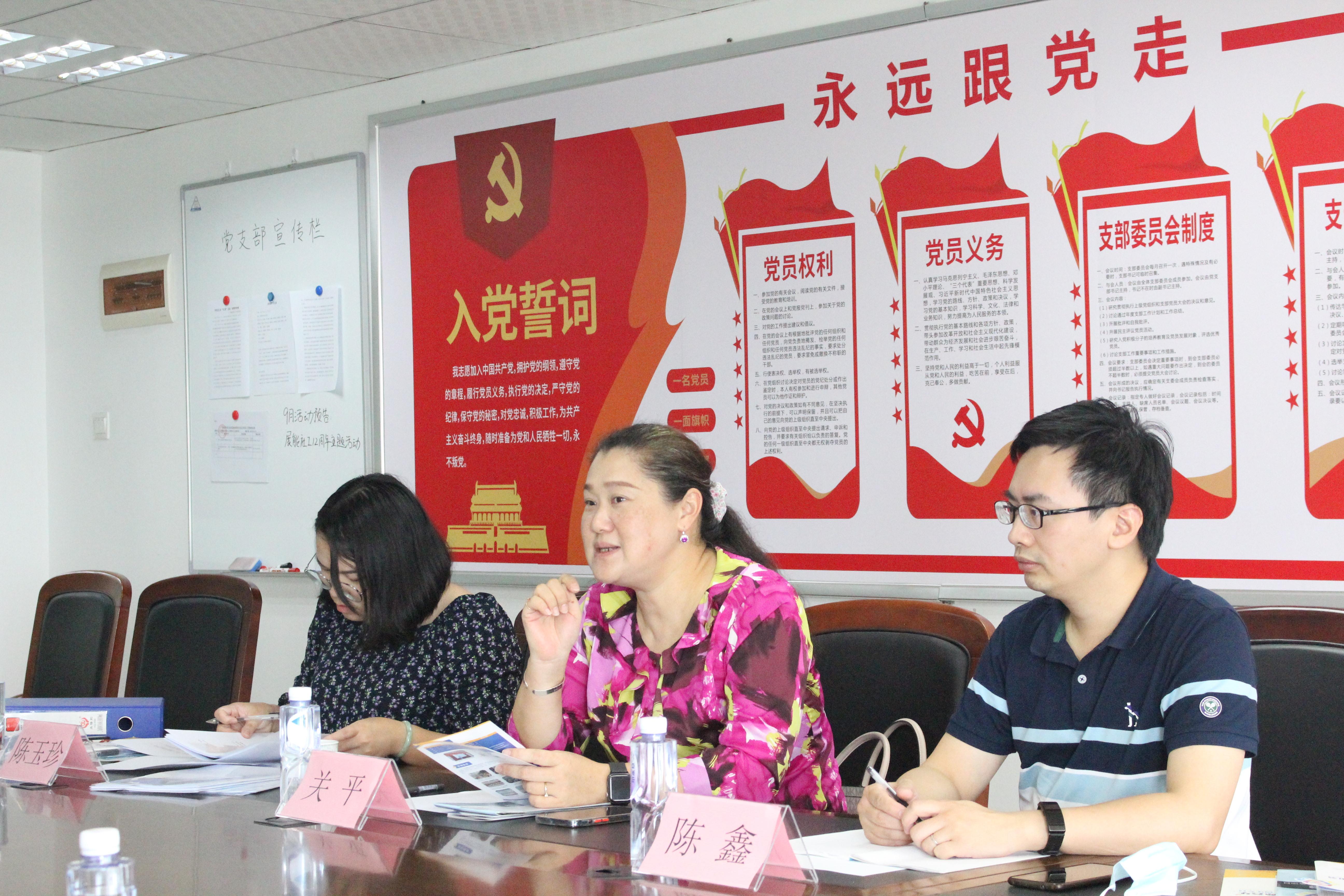 东莞市社会组织党委领导莅临展能党支部督查指导工作